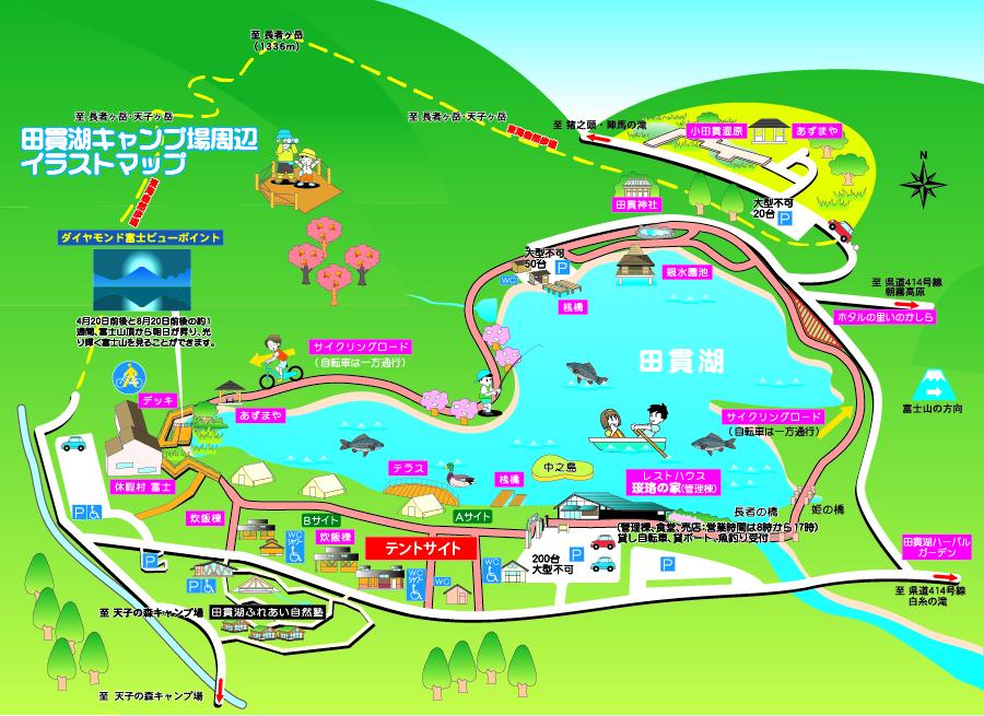 田貫湖キャンプ場場内マップ