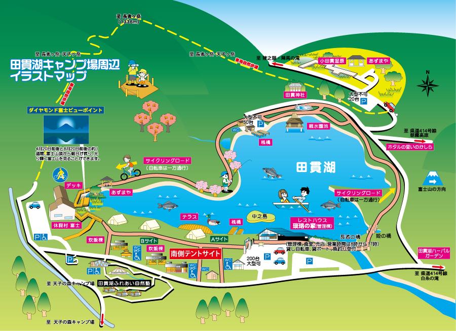 場 田貫 湖 キャンプ