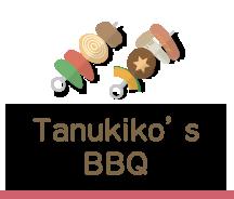 Tanukiko's BBQ