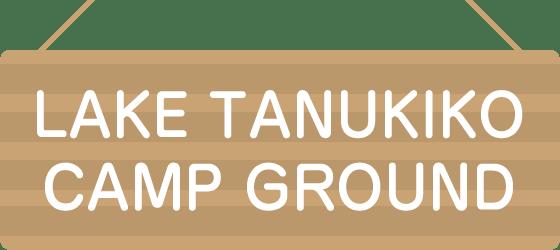 LAKE TANUKIKO CAMP GROUND