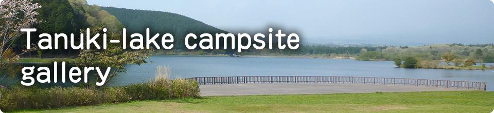 Tanuki-lake camp gallery