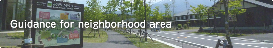 Guidance for neighborhood area