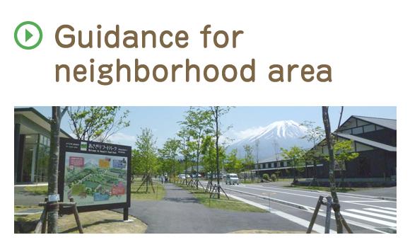 Guidance for neighborhood area