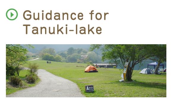 Guidance for Tanuki-lake