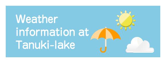 Weather information at Tanuki-lake